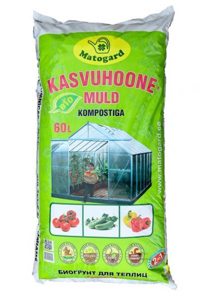Kasvuhoone muld kompostiga 60L