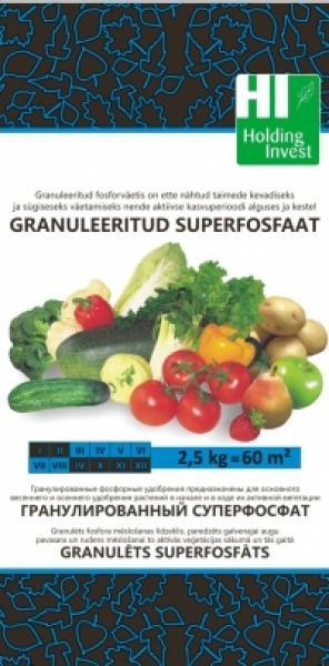 Суперфосфат 1кг гранулированный